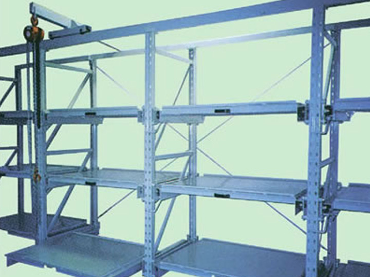 Slide-rale Racking System